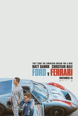 极速车王 Ford v. Ferrari
