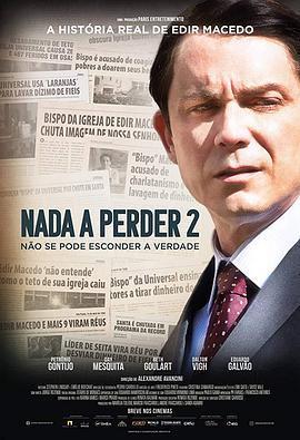 失去了什么2 Nada a Perder 2