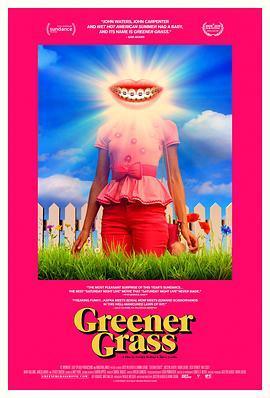 绿茵场外 Greener Grass