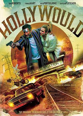 霍莉惊魂 Hollywould