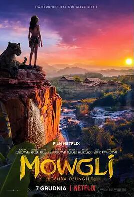 森林之子毛克利 Mowgli