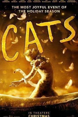 猫 Cats