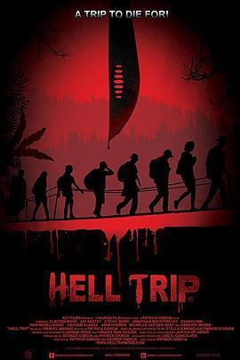 深入魔鏡 Hell Trip