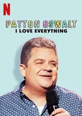 帕顿·奥斯华:我爱一切