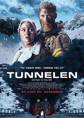 奪命隧道 Tunnelen