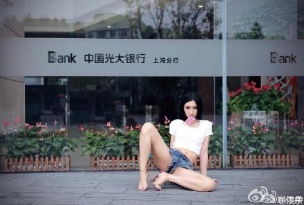 沈梦瑶光大银行发骚求艹图