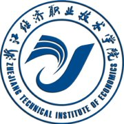 浙江经济职业技术学院