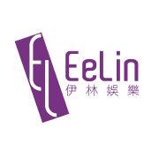 伊林娛樂-EelinEntertainment