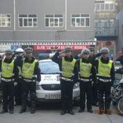 西安交警新城大队长乐路中队