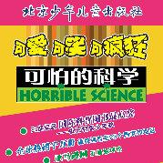 北京少年儿童出版社