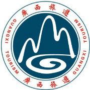 广西旅游发展委员会