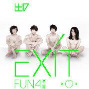 FUN4放肆樂團