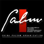 Falcom中文網