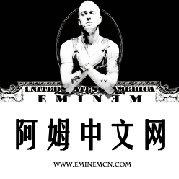 Eminem-阿姆中文网