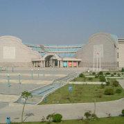 青岛市博物馆
