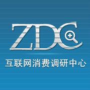 ZDC消费调研中心