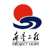 黑龙江省希望工程