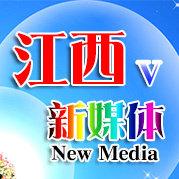 江西新媒体