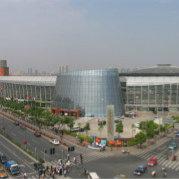 上海长途客运南站