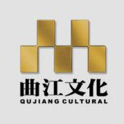 曲江文化产业集团