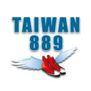 台灣旅遊攻略網
