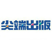 台灣尖端出版