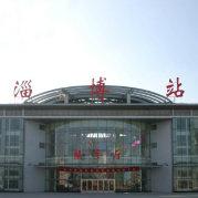 淄博火车站