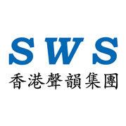 香港聲韻音響