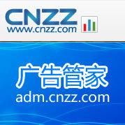 CNZZ广告管家