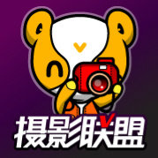 V微童星摄影联盟