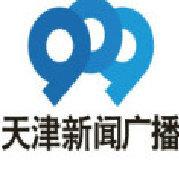 天津新闻广播909