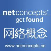 Netconcepts-上海公司