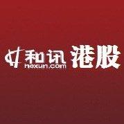 和讯网港股