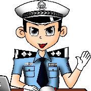 西安交警新城大队安监中队