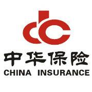 中华保险上分团委