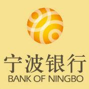 宁波银行招聘