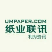 纸业联讯网