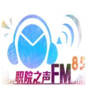 湖北工业职业技术学院广播台