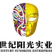 厦门世纪阳光实业有限公司-新浪微博
