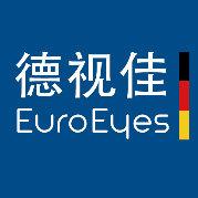 德视佳眼科EuroEyes