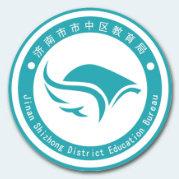 济南市中教育