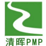 清晖PMP苏州中心