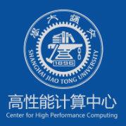 上海交通大学高性能计算中心