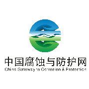 中国腐蚀与防护网