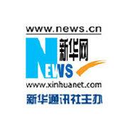 Xinhua 的新浪微博