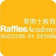 北京莱佛士设计学院