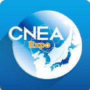 东北亚博览会秘书处