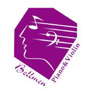 贝尔曼音乐教育中心
