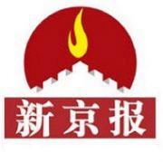 新京报的微博头像