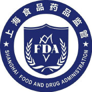上海食药监